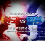 모바일 축구 매니지먼트 게임 모바사커가 국제대회 MGC 한일전을 개최한다.