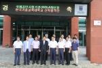 한국기술교육대학교 산학협력단 지역혁신센터(RIC)는 7월 24일 천안시 부대동 산학협력단에서 국제공인시험 기관 현판식을 가졌다.