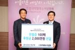 (좌측으로 부터) (사)한국백혈병소아암협회 회장 안민석, KDB산업은행 기획관리부문 성기영 부행장