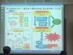 장수 선진국가의 최신 건강기능식품 개발의 Process 특강 자료