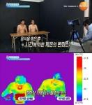 테스토코리아 MBC 생방송 원더풀 금요일 방송 모습