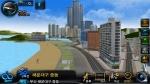 나브킹덤 3D 지도화면, 부산 해운대해수욕장