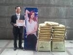 애프터스쿨 걸그룹 리더 정아가 기부미결식아동지원센터에 쌀 150kg을 기부했다.
