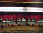 2012 제1회대한민국정책컨벤션&페스티벌(11.6-7, 국회) 중 정책지식생태계활성화라운드 토론회 모습