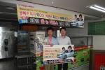피자마루 고객사은 이벤트에서 카렌스를 받는 1등 당첨자가 발표됐다.