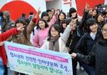 한국청소년단체협의회 청소년회의가 지난 2011년11월20일 명동에서 청소년 건전인터넷문화 조성을 위한 거리 캠페인을 하고 있다.