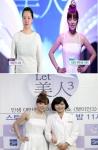 렛미인 치아부식녀 김백주가 김아중 닮은 미코급 성형미인으로 변신하여 네티즌 사이에 화제를 모으고 있다.