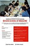 가야미디어와 연세대학교 미래교육원은 8월 16일까지 잡지 전문인력을 양성하는 교육 프로그램 '가야 스쿨 오브 매거진'의 4기 수강생을 모집한다.