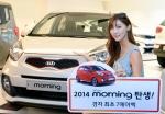 기아자동차는 20일 한층 강화된 안전성과 상품성을 갖춘 2014 올 뉴 모닝을 출시했다.