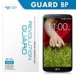 프로텍트엠이 국내 최초로 LG G2 전용 방탄보호필름 레볼루션가드를 출시했다고 밝혔다.