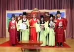 8월 23일 국제청소년센터에서 조선시대 과거시험을 재현한 한글서예대회가 아시아 청소년 200여명이 참가한 가운데 성황리에 열렸다.