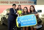기아차는 세계 4대 테니스 대회 중 하나인 2014 호주오픈 테니스 대회의 볼키즈 홍보대사에 박찬민 아나운서의 세 딸인 민진(11세), 민서(10세), 민하(6세)양을 선정했다.