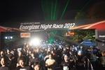 에너자이저 나이트 레이스 2012 모습