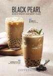 커피니 신제품 블랙펄 밀크티가 출시됐다.