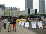 자원봉사자들이 대전역 앞에서 서명운동중이다.