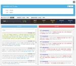 표절검사서비스 카피킬러 캠퍼스(campus.copykiller.co.kr)의 표절검사결과 상세화면