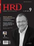 월간 HRD 9월 호가 발간됐다.