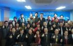 행복한 윈윈십 연구원의 모임이 진행됐다.