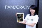 판도라TV, 팟캐스트 유통 플랫폼 서비스 '젤리팟' 론칭