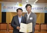 박경복 대표가 구로구청장 표창을 수상했다.