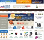 슈퍼스포츠제비오 공식 온라인 쇼핑몰에서 추석 이벤트를 진행하고 있다.