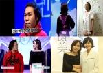 렛미인 털녀 김미영씨가 20kg 체중감량 후 S라인을 되찾고 천상여자로 변신해 화제다.