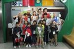 제주 보성초등학교 학생 31명이 1박 2일 일정으로 서울역사문화캠프에 참여한다.