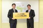 이마트 CSR팀 임병준 팀장(왼쪽)이 한국백혈병어린이재단 서선원 사무국장(오른쪽)에게 후원금와 헌혈증을 전달하고 있다. (사진제공=한국백혈병어린이재단)
