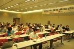2012년 문화예술교육사 교육과정 설명회