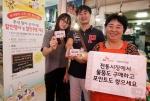 SK텔레콤은 지난 5월 인천 신기시장과 시장활성화를 위한 업무협약을 맺은 이래 다양한 마케팅을 진행 하고 있으며, 이로 인해 고객들의 방문이 지속적으로 증가하면서 전통시장의 새로운 가능성을 열어가고 있다고 11일 밝혔다.