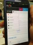 메디오피아테크가 반응형 웹 기술을 적용한 이러닝 모바일 관리자 서비스를 오픈했다. 모바일관리자 스마트폰 화면.