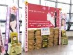 주지훈 팬클럽이 기부미쌀화환 1톤으로 응원했다.