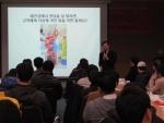 박영만 마케팅홍보연구소장이 상인대학 영업 홍보마케팅 강의를 한다.