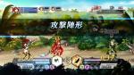 소니컴퓨터엔터테인먼트코리아는 PlayStation®3용액션 RPG 타이틀인 Arcadias no Ikusa Hime를 9월 26일 정식 발매한다.