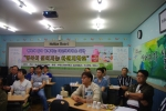 일산다문화교육센터 행복이 깊어지는 아버지학교가 개최됐다.