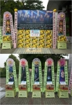 FT아일랜드(홍기, 종훈, 재진, 민환, 승현)가 9월 28일, 29일 이틀간 서울 올림픽공원 올림픽홀에서 데뷔 6주년 기념 콘서트를 가졌다.