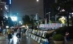 지난달 11일 오후 애국주의연대가 청계광장 동아일보앞에서 국정원 해체 반대 및 종북촛불 규탄 사진전을 개최하고 있고, 맞은편 파이낸스 빌딩앞에서 천주교 시국선언 추진단이 국정원 규탄 미사와 촛불집회를 개최하고 있다.