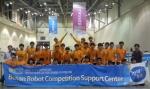 동명대 로봇시스템공학과 학생들과 김현식 교수가 제4회 부산로봇경진대회에 참가했다.