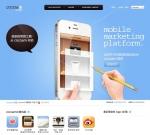 모바일 자동화 솔루션 코코아앰 서비스가 중국 시장에 진출한다.
