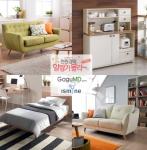가구엠디닷컴이 10월 혼수 시즌을 맞아 리바트 이즈마인 소파, 침대, 수납장 등을 1000원에 판매한다.