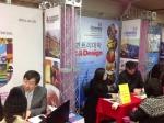 영국미국아트유학은 10월 19일부터 20일까지 이틀간 강남 섬유센터에서 영국·미국 예술 유학 설명회를 개최한다.