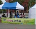 문화체육관광부는 10월 10일부터 13일까지 2013년 국민체력실태조사의 일환으로 건강체력을 무료로 측정해주는 행사를 실시한다.