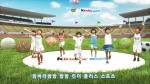 페레로그룹의 아시아리미티드 한국지사가 어린이들의 활동적인 라이프스타일을 위해 일일 운동량을 증진하고자 하는 글로벌 사회공헌활동 킨더플러스스포츠 프로젝트를 국내에서 론칭하고, 킨더 플러스 스포츠 체조를 선보였다.
