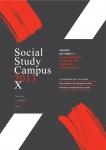 더 넥스트는 서울의 미래를 창조하는 소셜이노베이션 프로젝트를 함께 할 대학생을 모집한다.