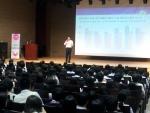 김천예고에서 자살예방교육이 진행됐다.