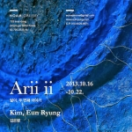 Invitation to Arii ii