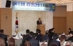 포항시와 경북도,포항영일만신항(주)는 포항영일만항 물류경쟁력 확보를 위한 포트세일즈 행사를 개최했다.