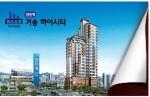 한국자산신탁㈜이 천안시 동남구 문화동 63-2에 특화된 소형아파트 296세대를 10월중에 공급할 예정이다.