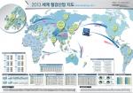 한국철강협회 철강홍보위원회는 세계 각국의 주요 조강생산 및 주요 제철소의 생산능력 등을 한 눈에 볼 수 있는 2013년판 세계 철강산업 지도를 제작했다.