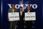 2013 볼보 월드 골프 챌린지 코리아 파이널의 우승자 우병용(좌)씨와 임채옥(우)씨는 내년 1월 남아공 더반에서 열리는 2014 볼보 월드 골프 챌린지 (Volvo World Golf Challenge) 파이널에 한국대표로 참가한다.